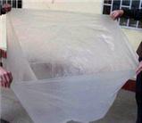 大型方底塑料袋